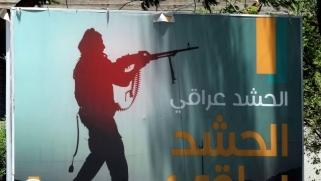 الحشد الشعبي يقود حرب بوسترات على حكومة بغداد