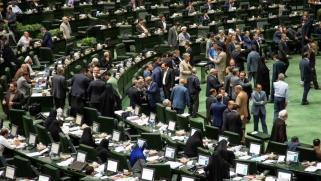 مشروع قانون إيراني للرد على أميركا بالمثل