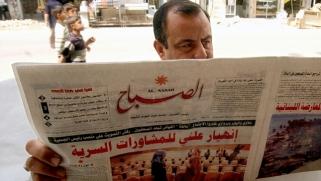 عقوبات على شخصيات سياسية عراقية: تشكيل الأثر والرسالة