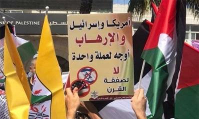 الحلول النهائية للقضية الفلسطينية ليست نهائية
