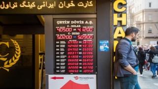 """لهذه الأسباب لم يهبط سعر الليرة التركية رغم أزمة """"إس 400"""""""
