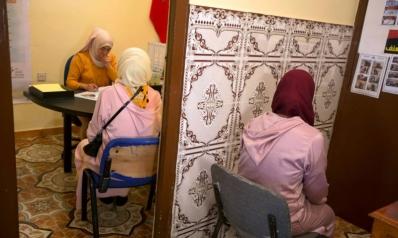 حزم مغربي في مكافحة الرشوة داخل الإدارات الحكومية