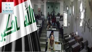مركز الروابط يبحث في تدني مستوى التعليم في العراق