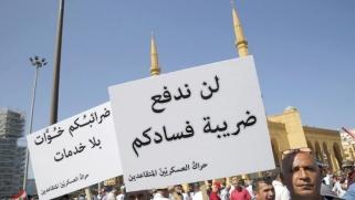 الميزانية الجديدة ترفع من سخونة صيف لبنان