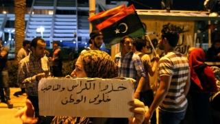 الشباب الليبيون وقود حرب لم يختاروها