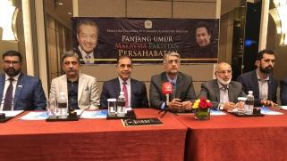 باكستان وماليزيا.. تحديات التكامل التجاري