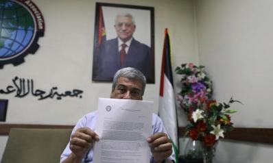 خطة السلام الأميركية الحلقة الأخيرة لمصيدة النخب الفلسطينية
