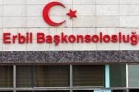 حادثة إطلاق النار في أربيل: التداعيات على السياسة الأمريكية – التركية