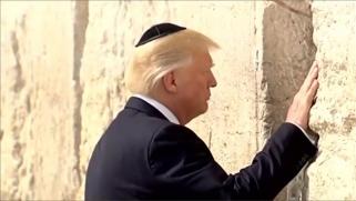 خطة ترامب للسلام قائمة على الأساطير الصهيونية