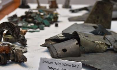 استهداف أرامكو: التصنيع والتوجيه إيراني