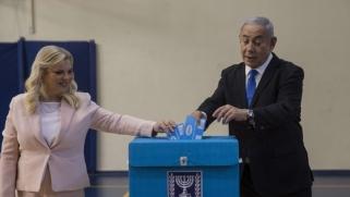 صناديق الاقتراع ستحسم مصير نتنياهو السياسي