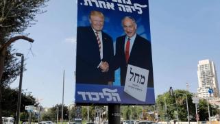 إسرائيل لـ ترامب وروحاني: إما اتفاق بشروطنا وإلا.. لن نخشى أحداً!