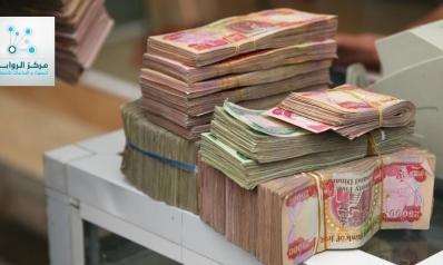 موازنة 2020 .. انتكاسة للواقع الاقتصادي العراقي