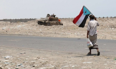 دعم المجلس الانتقالي الجنوبي تحصين للدولة اليمنية من الأجندات الحوثية الإخوانية