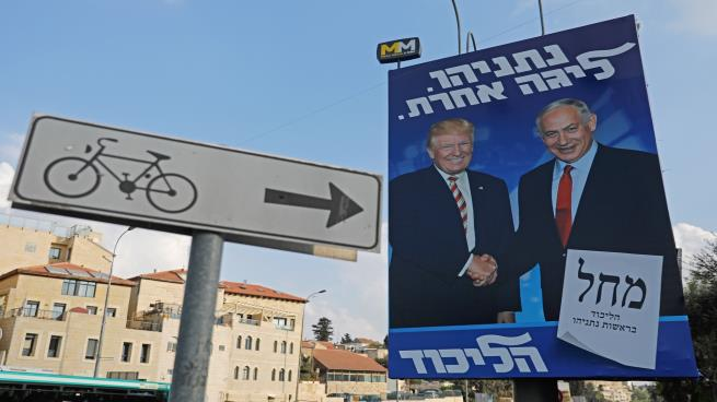 America is preparing for the post-Netanyahu monopoly of the Israeli decision %D8%A7%D9%84