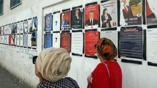 هل سيفاجئ الشعب التونسي الجميع؟