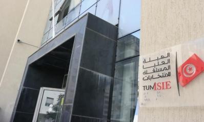 التونسيون يحبسون أنفاسهم قبل يوم الحسم