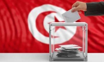 ثالوث يهدّد نزاهة الانتخابات في تونس