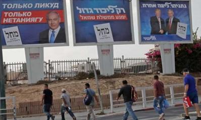 السلام مع الفلسطينيين يغيب عن الانتخابات الإسرائيلية