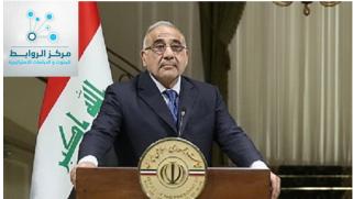 عقلانية السياسة… عادل عبدالمهدي يقطف الثمار للعراق