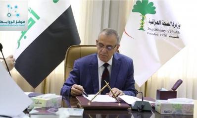 وزير الصحة العراقي يستقيل ؛ النزاهة والفساد لا يتوافقان