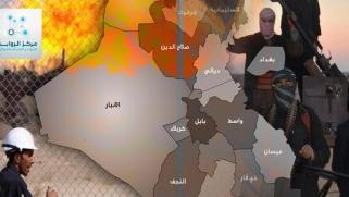 الدور الإيراني في الهيمنة على الاقتصاد العراقي