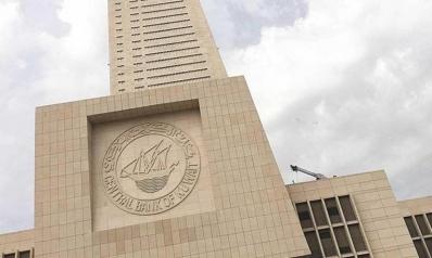 البنوك المركزية العربية تتفاعل مع قرار الفدرالي الأميركي بخفض الفائدة