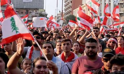انتفاضة لبنان والقيم الجديدة