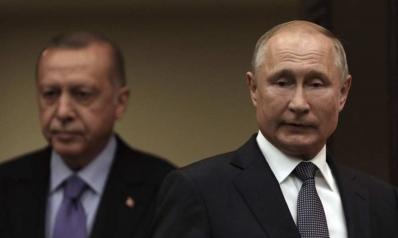 هل يضع بوتين حدّا لمغامرة أردوغان شمال سوريا