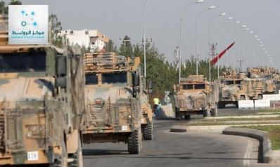 سوريا الاستراتيجية بين الانسحاب الأمريكي والهجوم التركي