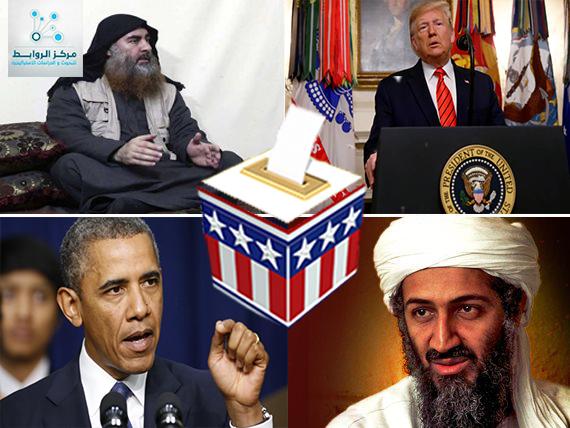 """هل سيهدي أبو بكر البغدادي """"ترمب"""" فترة رئاسية ثانية؟"""