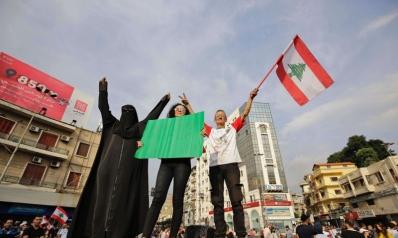 انتفاضة لبنانية تضع مصير النظام السياسي على المحك