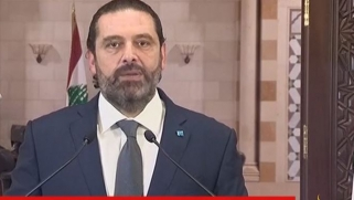 كلمة الحريري إلى اللبنانيين بعد المظاهرات