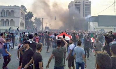 العراق على مفترق الطرق