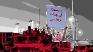 حكومة الوفاق تفشل في حمل ورقة حقول النفط إلى برلين