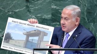 """عملية """"أوبرا"""" تفضح تاريخ التعاون بين إيران وإسرائيل"""