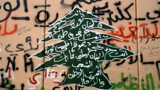 احتجاجات إيران تنعكس مزيداً من التأزم في لبنان… والانتفاضة أمام تحديات جديدة