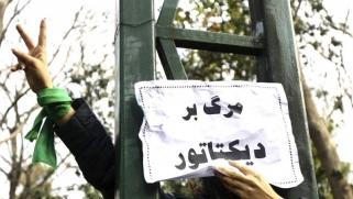 شعار الموت لخامنئي يتردد مجددا في شوارع طهران