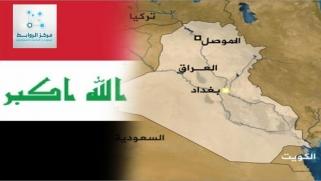 هل مازال العراق دولة؟ وهو بين الاحتلال الأمريكي والهيمنة الإيرانية