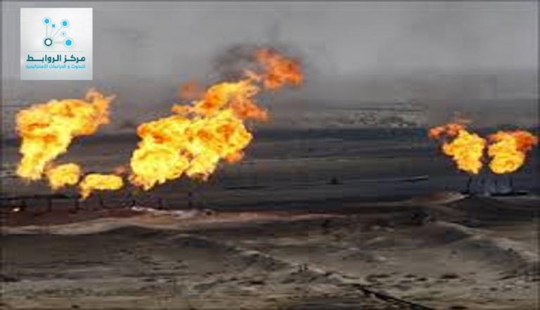 ثروة العراق من الغاز كلما زاد انتاج النفط زاد حرق الغاز