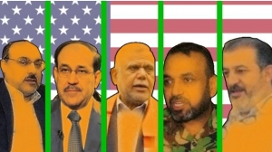 Iraqi figures on the US sanctions list on charges of corruption and repression %D9%81%D8%B3%D8%A7%D8%AF-300x168