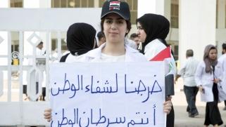 سياسيون عراقيون لا يملون من تكرار الفشل