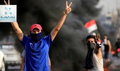 السياسات الاقتصادية في العراق لابد من تغيير