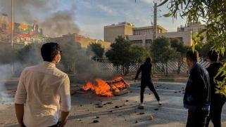 إيران في عين الحريق