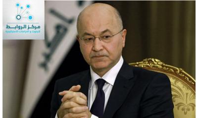 برهم صالح… عندما يتجسد الموقف الوطني في رفض الإملاءات وتفضيل الاستقالة