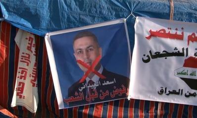 تحت ضغوط المحتجين.. الرئيس العراقي يعتذر عن ترشيح العيداني ويلوح بالاستقالة