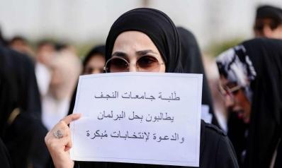 العراق: قانون الانتخابات الجديد صياغة جديدة لقانون بريمر