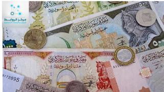 تعافي الاقتصاد السوري : الفرص والعقبات