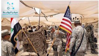 البعد العسكري في سياق العلاقات الأمريكية العراقية