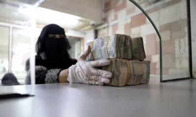 الأوراق النقدية ساحة جديدة للمواجهة بين الحوثيين والحكومة في اليمن